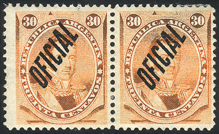 Lot 23 - Argentina official stamps -  Guillermo Jalil - Philatino Auction #1939 ARGENTINA - OFFICIAL STAMPS - 116 RARE LOTS 116