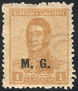 Lot 46 - Argentina official stamps -  Guillermo Jalil - Philatino Auction #1939 ARGENTINA - OFFICIAL STAMPS - 116 RARE LOTS 116