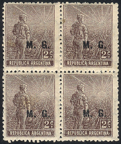 Lot 42 - Argentina official stamps -  Guillermo Jalil - Philatino Auction #1939 ARGENTINA - OFFICIAL STAMPS - 116 RARE LOTS 116