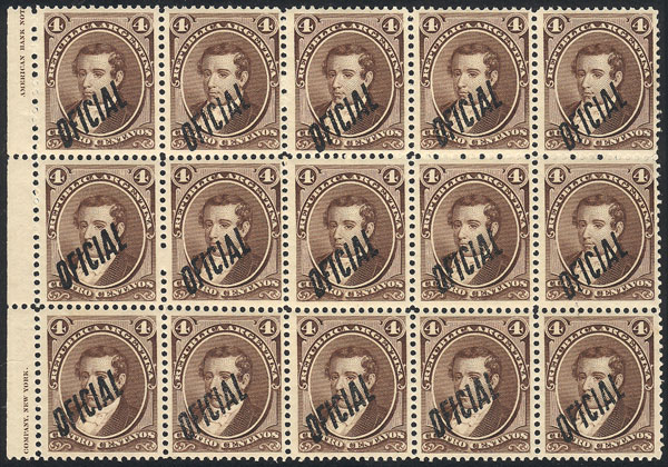 Lot 15 - Argentina official stamps -  Guillermo Jalil - Philatino Auction #1939 ARGENTINA - OFFICIAL STAMPS - 116 RARE LOTS 116