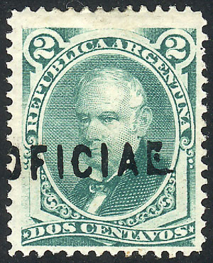 Lot 3 - Argentina official stamps -  Guillermo Jalil - Philatino Auction #1939 ARGENTINA - OFFICIAL STAMPS - 116 RARE LOTS 116