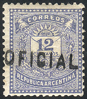 Lot 19 - Argentina official stamps -  Guillermo Jalil - Philatino Auction #1939 ARGENTINA - OFFICIAL STAMPS - 116 RARE LOTS 116