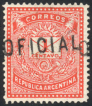 Lot 2 - Argentina official stamps -  Guillermo Jalil - Philatino Auction #1939 ARGENTINA - OFFICIAL STAMPS - 116 RARE LOTS 116