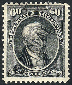 Lot 9 - Argentina official stamps -  Guillermo Jalil - Philatino Auction #1939 ARGENTINA - OFFICIAL STAMPS - 116 RARE LOTS 116