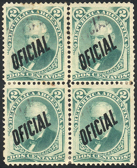 Lot 14 - Argentina official stamps -  Guillermo Jalil - Philatino Auction #1939 ARGENTINA - OFFICIAL STAMPS - 116 RARE LOTS 116
