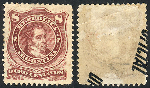 Lot 17 - Argentina official stamps -  Guillermo Jalil - Philatino Auction #1939 ARGENTINA - OFFICIAL STAMPS - 116 RARE LOTS 116