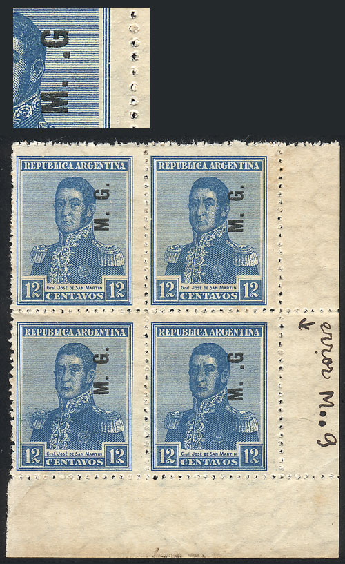 Lot 44 - Argentina official stamps -  Guillermo Jalil - Philatino Auction #1939 ARGENTINA - OFFICIAL STAMPS - 116 RARE LOTS 116