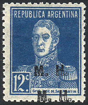 Lot 54 - Argentina official stamps -  Guillermo Jalil - Philatino Auction #1939 ARGENTINA - OFFICIAL STAMPS - 116 RARE LOTS 116