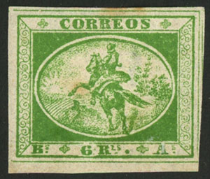 Lot 3 - Argentina buenos aires -  Guillermo Jalil - Philatino Auction #1940 ARGENTINA:
