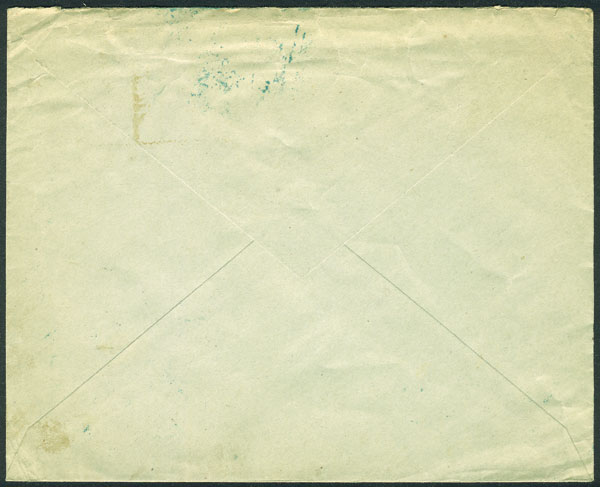 Lot 833 - Argentina postal history -  Guillermo Jalil - Philatino Auction #1940 ARGENTINA: