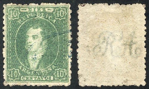 Lot 59 - Argentina rivadavias -  Guillermo Jalil - Philatino Auction #1941 ARGENTINA: Special November auction