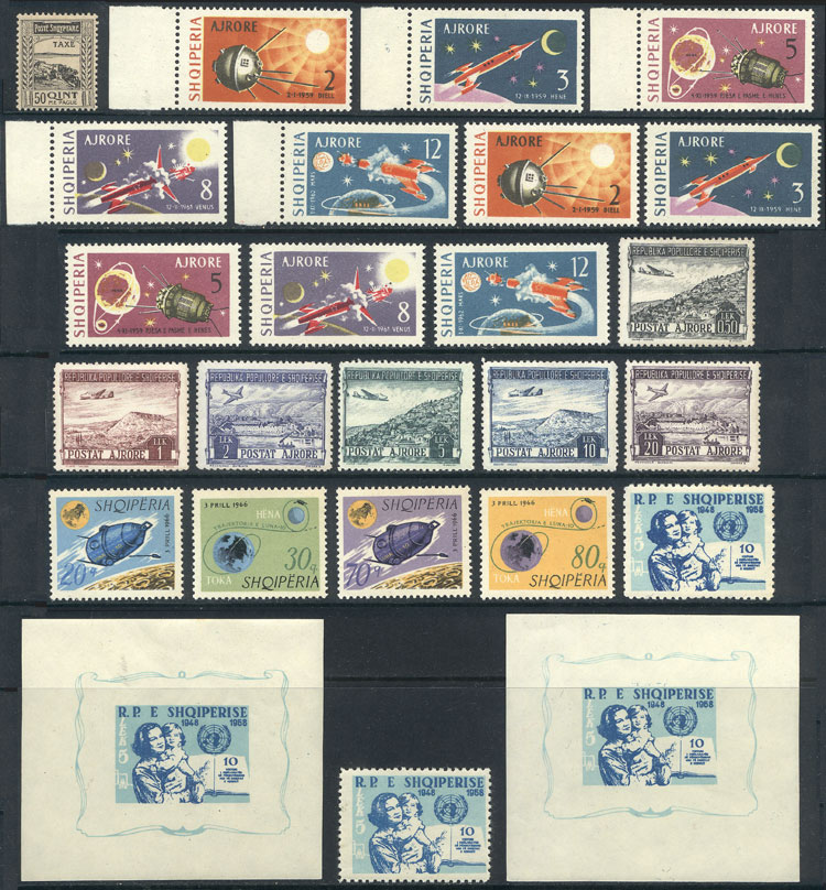 Lot 35 - Albania Lots and Collections -  Guillermo Jalil - Philatino Auction #1942  WORLDWIDE + ARGENTINA: General October auction