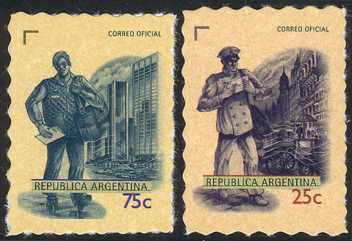 Lot 1131 - Argentina general issues -  Guillermo Jalil - Philatino Auction #1943 ARGENTINA: