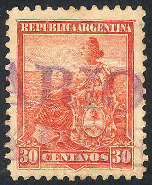Lot 225 - Argentina general issues -  Guillermo Jalil - Philatino Auction #1945 ARGENTINA:
