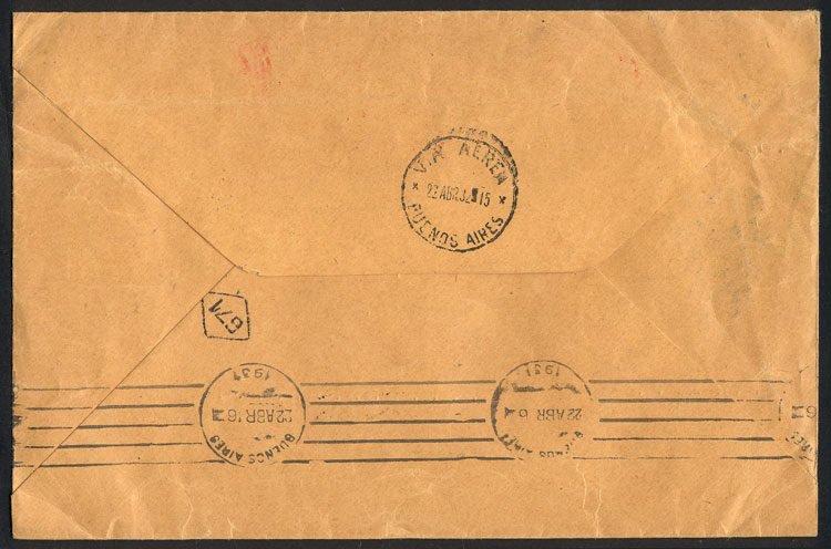 Lot 16 - germany postal history -  Guillermo Jalil - Philatino Auction #1946 WORLDWIDE POSTAL HISTORY, COVERS AND CARDS