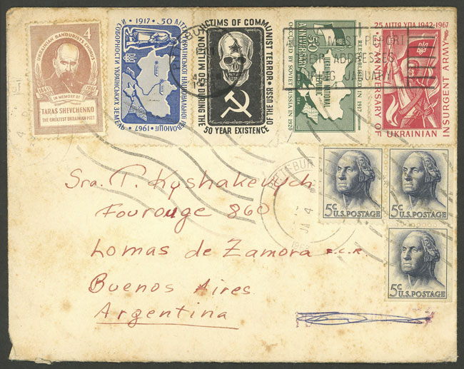 Lot 600 - ukraine cinderellas -  Guillermo Jalil - Philatino Auction #1946 WORLDWIDE POSTAL HISTORY, COVERS AND CARDS