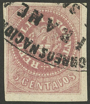 Lot 15 - Argentina escuditos -  Guillermo Jalil - Philatino Auction #1947 ARGENTINA: great auction with very interesting lots