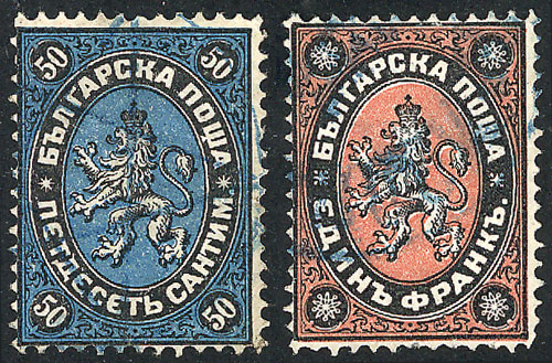 Lot 1229 - Bulgaria general issues -  Guillermo Jalil - Philatino Auction #1949  WORLDWIDE + ARGENTINA: End-of-year general auction