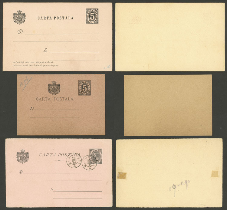 Lot 1915 - Romania Postal stationery -  Guillermo Jalil - Philatino Auction #1949  WORLDWIDE + ARGENTINA: End-of-year general auction