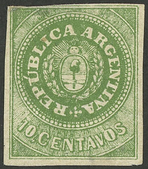 Lot 218 - Argentina escuditos -  Guillermo Jalil - Philatino Auction #1949  WORLDWIDE + ARGENTINA: End-of-year general auction
