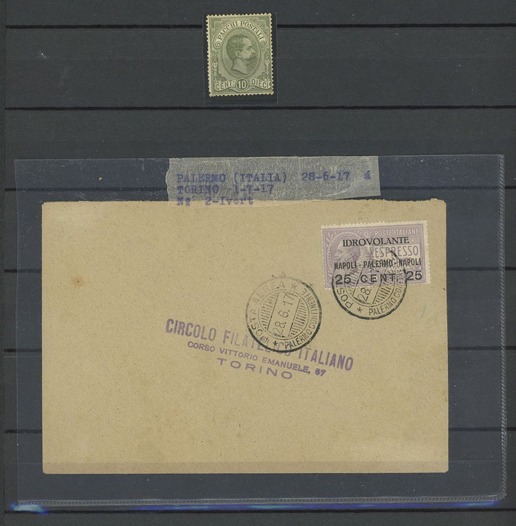 Lot 1646 - Italy Lots and Collections -  Guillermo Jalil - Philatino Auction #1949  WORLDWIDE + ARGENTINA: End-of-year general auction