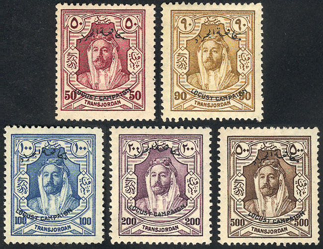 Lot 1688 - jordan semi-postals -  Guillermo Jalil - Philatino Auction #1949  WORLDWIDE + ARGENTINA: End-of-year general auction