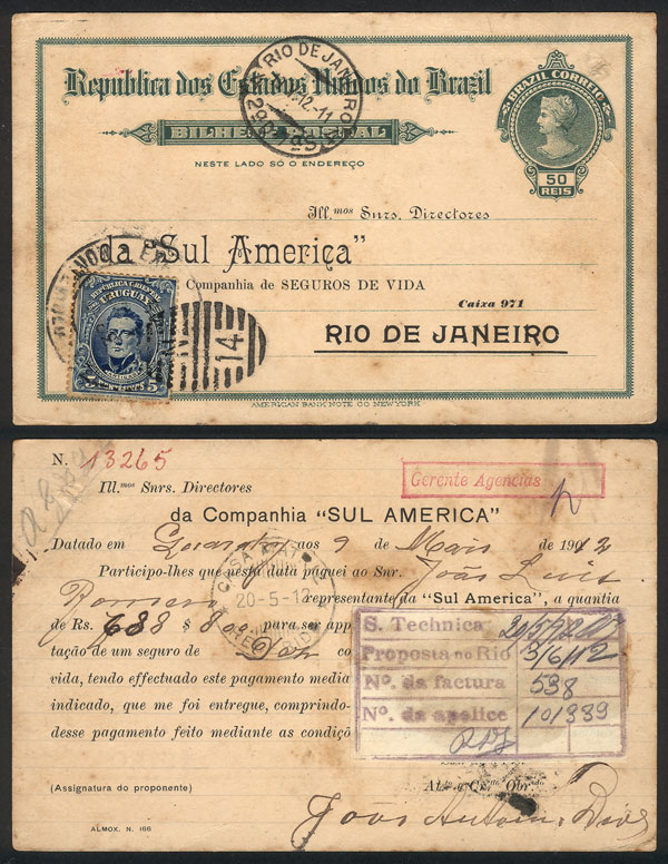 Lot 932 - brazil postal history -  Guillermo Jalil - Philatino Auction #1949  WORLDWIDE + ARGENTINA: End-of-year general auction