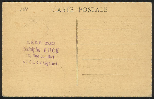 Lot 159 - Algeria maximum cards -  Guillermo Jalil - Philatino Auction #1949  WORLDWIDE + ARGENTINA: End-of-year general auction