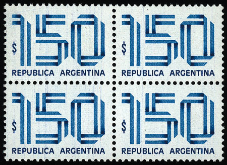 Lot 1030 - Argentina general issues -  Guillermo Jalil - Philatino Auction #1950 ARGENTINA: