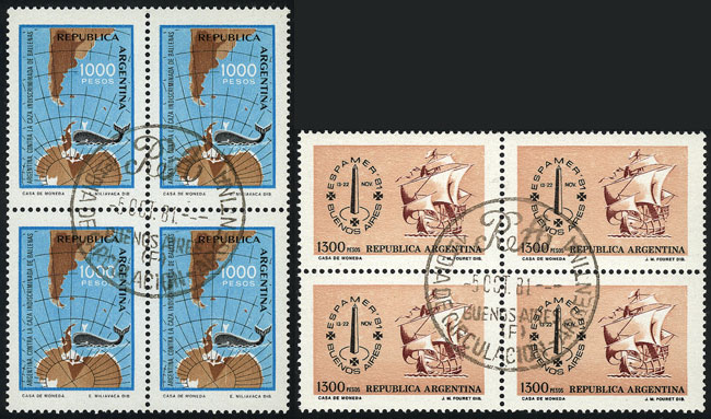 Lot 1052 - Argentina general issues -  Guillermo Jalil - Philatino Auction #1950 ARGENTINA: