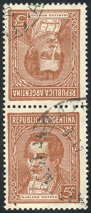 Lot 478 - Argentina general issues -  Guillermo Jalil - Philatino Auction #1950 ARGENTINA: