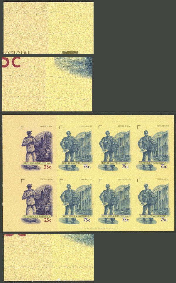 Lot 93 - Argentina general issues -  Guillermo Jalil - Philatino Auction # 2004 ARGENTINA: Special January auction, 101 RARE LOTS 101!
