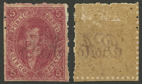 Lot 14 - Argentina rivadavias -  Guillermo Jalil - Philatino Auction # 2004 ARGENTINA: Special January auction, 101 RARE LOTS 101!