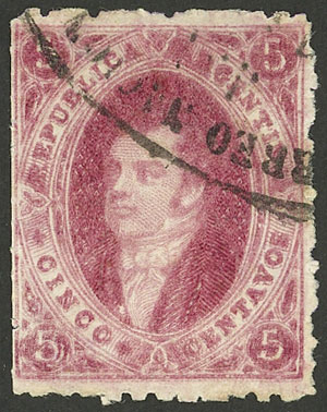 Lot 24 - Argentina rivadavias -  Guillermo Jalil - Philatino Auction # 2004 ARGENTINA: Special January auction, 101 RARE LOTS 101!