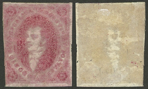 Lot 25 - Argentina rivadavias -  Guillermo Jalil - Philatino Auction # 2004 ARGENTINA: Special January auction, 101 RARE LOTS 101!