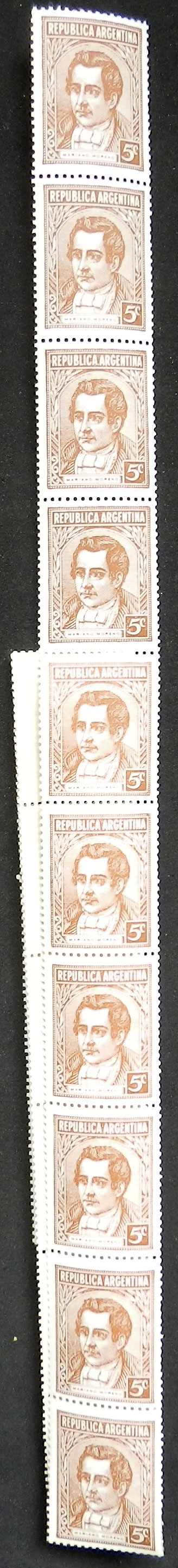 Lot 51 - Argentina general issues -  Guillermo Jalil - Philatino Auction # 2004 ARGENTINA: Special January auction, 101 RARE LOTS 101!