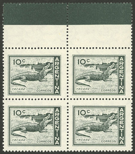 Lot 88 - Argentina general issues -  Guillermo Jalil - Philatino Auction # 2004 ARGENTINA: Special January auction, 101 RARE LOTS 101!