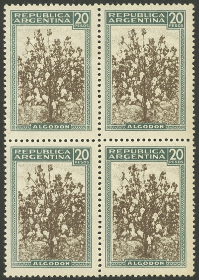 Lot 58 - Argentina general issues -  Guillermo Jalil - Philatino Auction # 2004 ARGENTINA: Special January auction, 101 RARE LOTS 101!