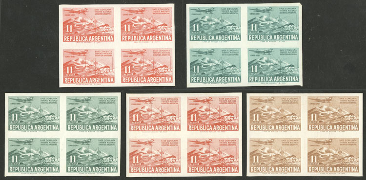 Lot 101 - Argentina airmail -  Guillermo Jalil - Philatino Auction # 2004 ARGENTINA: Special January auction, 101 RARE LOTS 101!