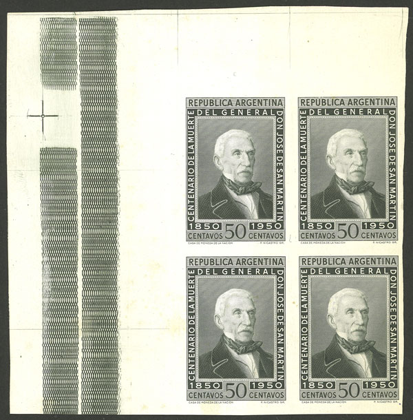 Lot 77 - Argentina general issues -  Guillermo Jalil - Philatino Auction # 2004 ARGENTINA: Special January auction, 101 RARE LOTS 101!