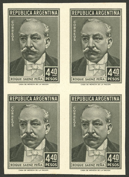 Lot 84 - Argentina general issues -  Guillermo Jalil - Philatino Auction # 2004 ARGENTINA: Special January auction, 101 RARE LOTS 101!