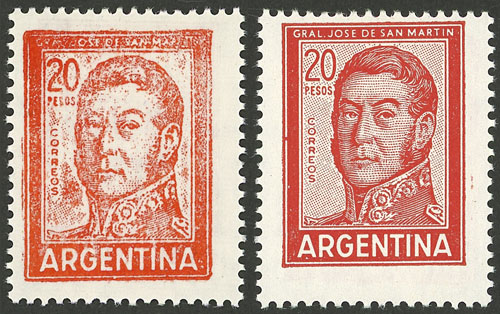 Lot 590 - Argentina general issues -  Guillermo Jalil - Philatino Auction # 2005 ARGENTINA: