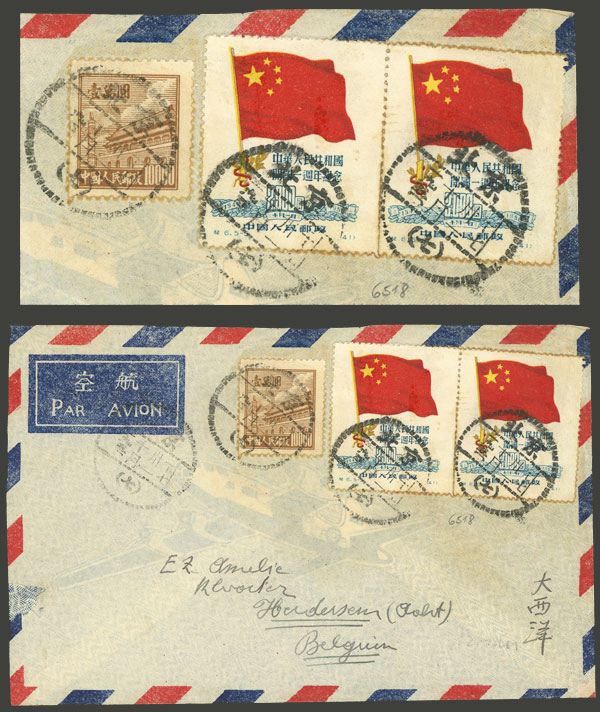 Lot 406 - China general issues -  Guillermo Jalil - Philatino Auction # 2006 WORLDWIDE + ARGENTINA: Selection of covers of all periods, cards, postal stationeries and more!