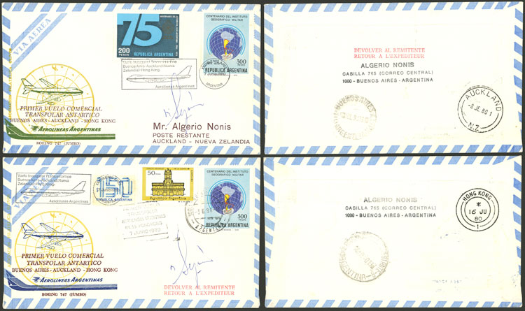 Lot 198 - Argentina postal history -  Guillermo Jalil - Philatino Auction # 2006 WORLDWIDE + ARGENTINA: Selection of covers of all periods, cards, postal stationeries and more!