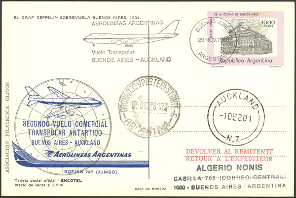 Lot 200 - Argentina postal history -  Guillermo Jalil - Philatino Auction # 2006 WORLDWIDE + ARGENTINA: Selection of covers of all periods, cards, postal stationeries and more!