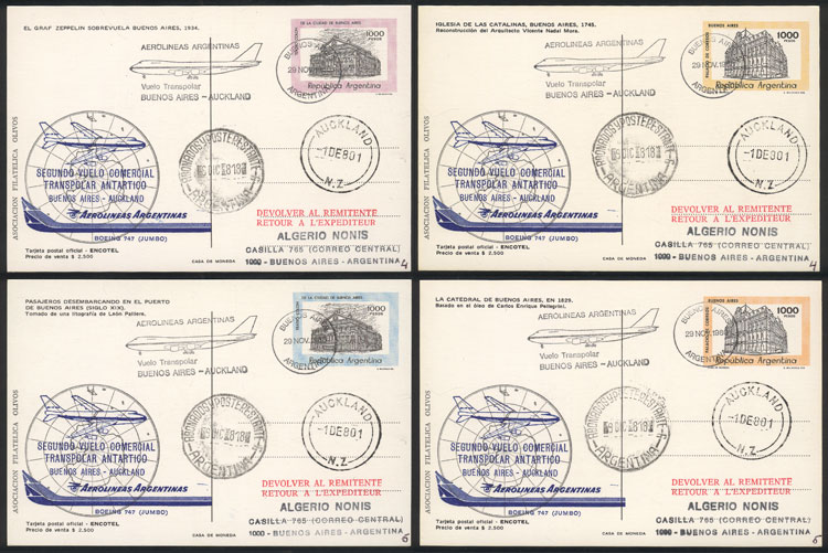Lot 199 - Argentina postal history -  Guillermo Jalil - Philatino Auction # 2006 WORLDWIDE + ARGENTINA: Selection of covers of all periods, cards, postal stationeries and more!