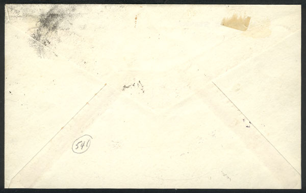 Lot 150 - Argentina postal history -  Guillermo Jalil - Philatino Auction # 2006 WORLDWIDE + ARGENTINA: Selection of covers of all periods, cards, postal stationeries and more!