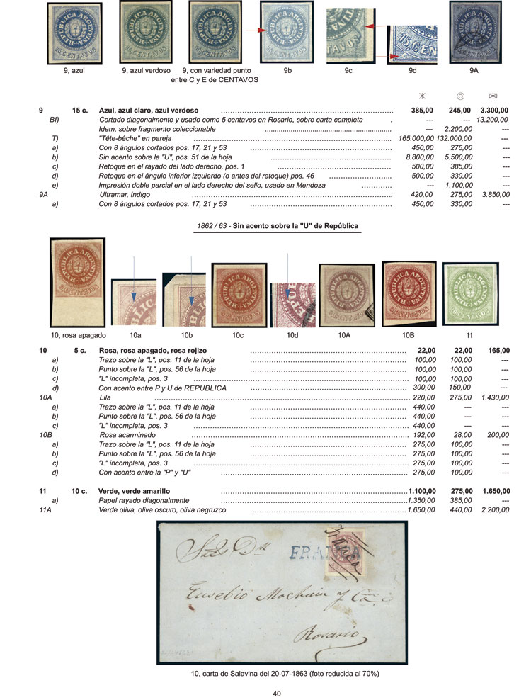 Lot 1 - Argentina books -  Guillermo Jalil - Philatino Auction # 2007  ARGENTINA: small but very attractive auction