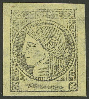 Lot 14 - Argentina corrientes -  Guillermo Jalil - Philatino Auction # 2007  ARGENTINA: small but very attractive auction