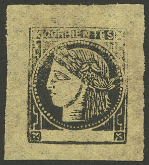 Lot 13 - Argentina corrientes -  Guillermo Jalil - Philatino Auction # 2007  ARGENTINA: small but very attractive auction
